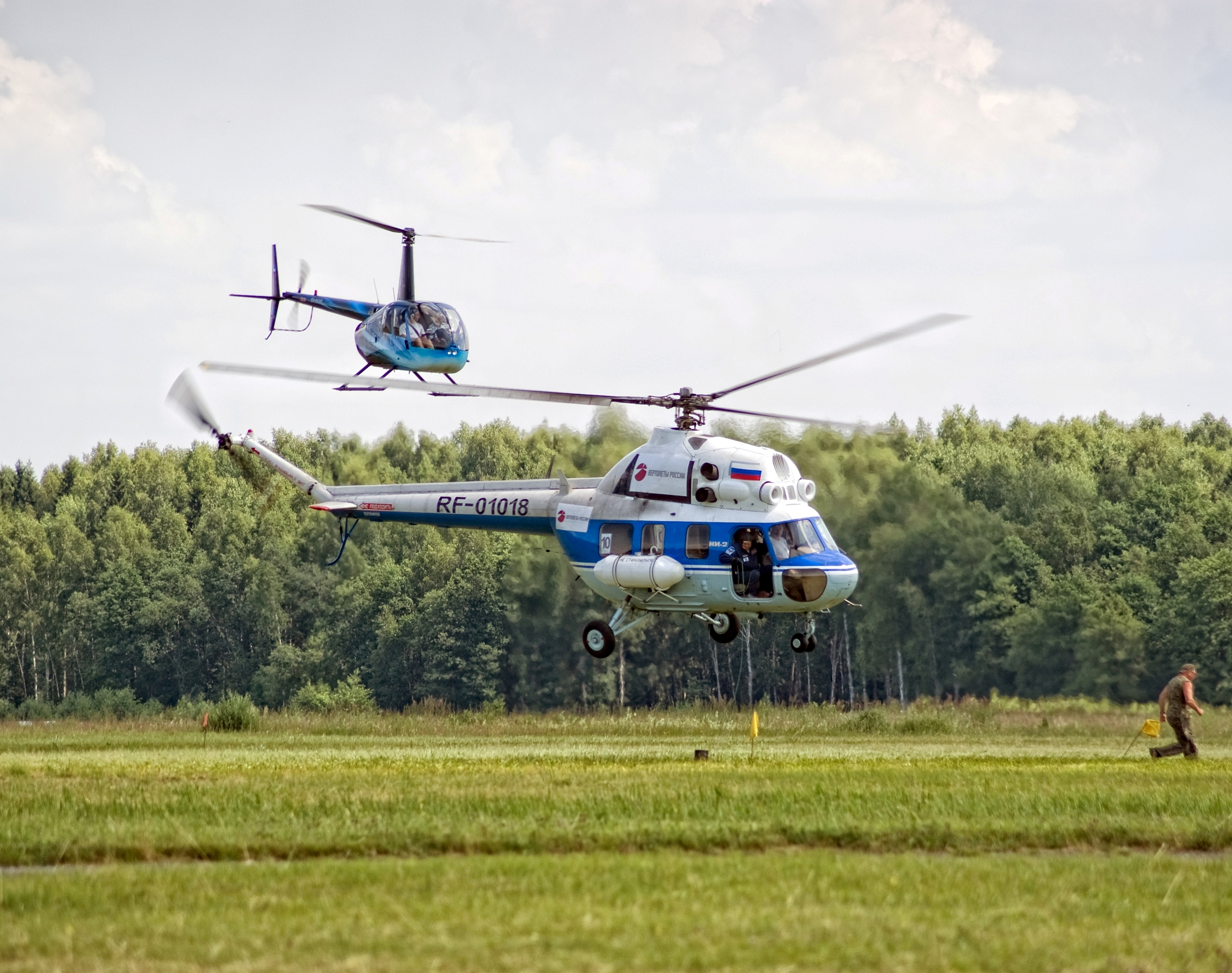 Вертолетный спорт
